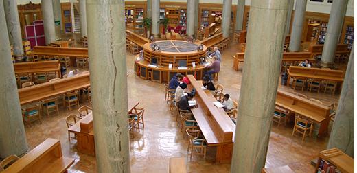 کتابخانه لیدز