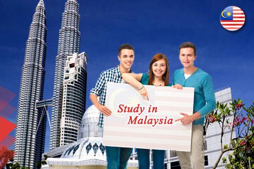 تحصیل در کشور مالزی