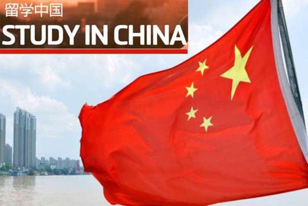 اخبار تحصیل در چین