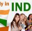 تحصیل در کشور هندوستان