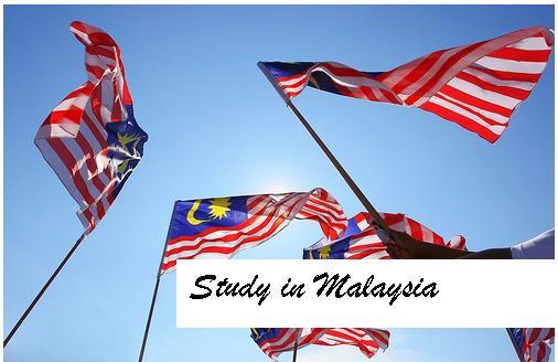 اخبار تحصیل در مالزی