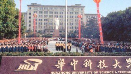 بورسیه دکتری و ارشد هنر ، معماری و روزنامه نگاری در دانشگاه Huazhong چین