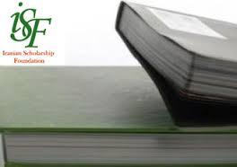 بورسیه کارشناسی ISF Undergraduate کشور آمریکا