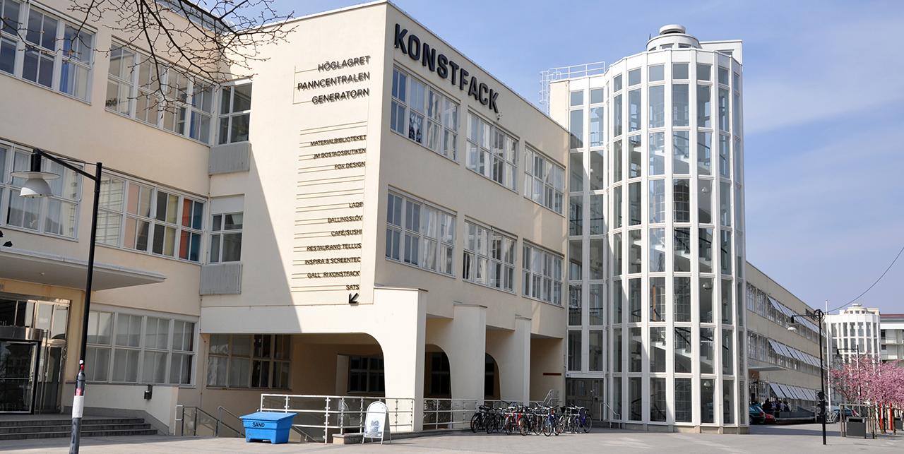 بورسیه دانشگاه Konstfack سوئد برای دانشجویان هنر