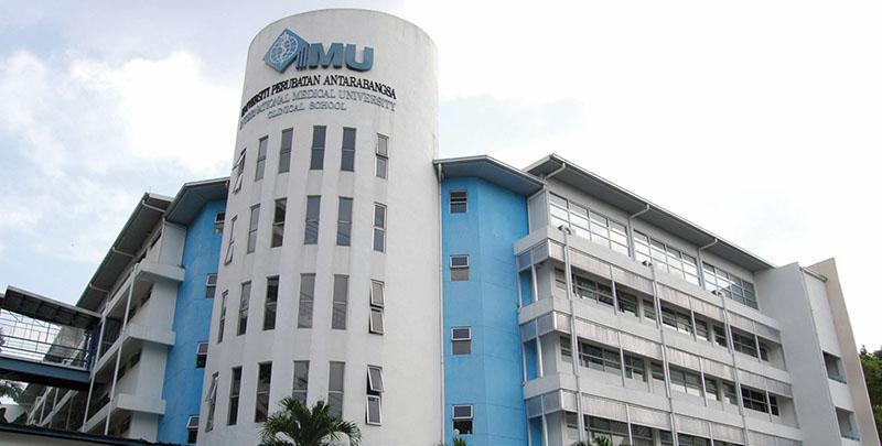 بورسیه پزشکی مالزی در دانشگاه بین المللی پزشکی مالزی IMU