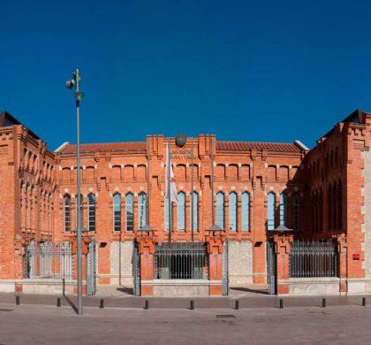 فراخوان بورسیه تحصیلی دانشگاه Rovira i Virgili اسپانیا
