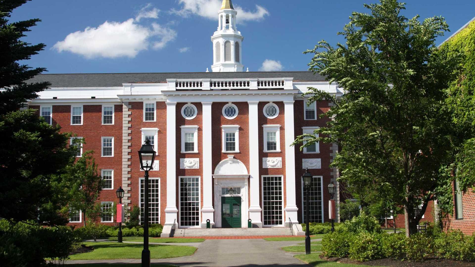 اعلام بورسیه تحصیلی دانشگاه هاروارد آمریکا