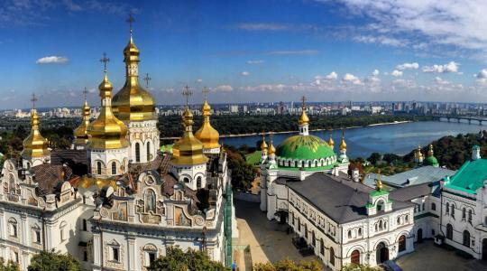 شرایط گرفتن اقامت کشور اوکراین