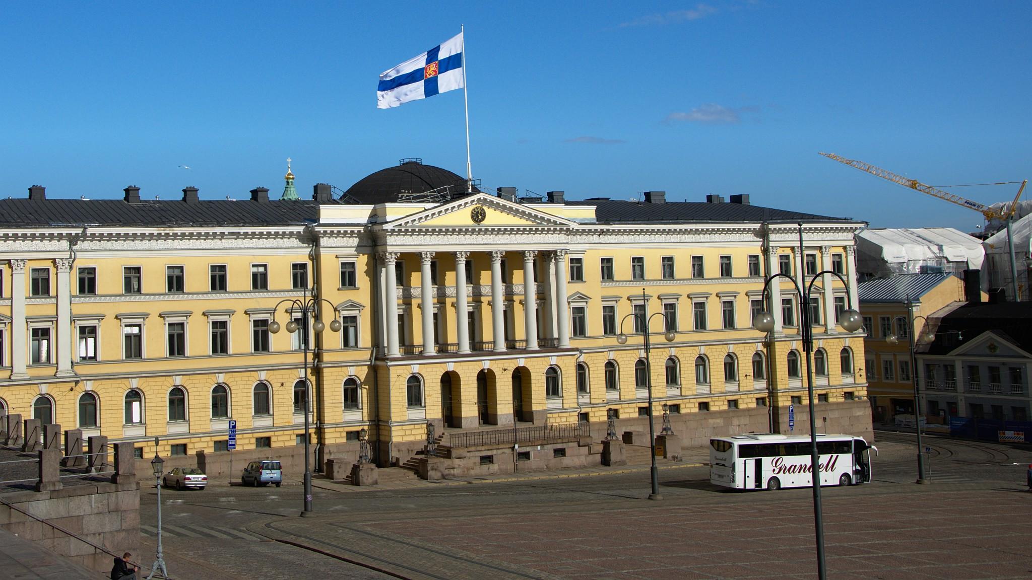 بورسیه تحصیلی دانشگاه Helsinki فنلاند