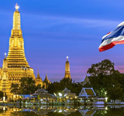 بورسیه تحصیلی تایلند در رشته های مهندسی برای سال ۲۰۱۹