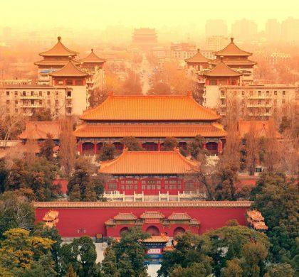 بورسیه تحصیلی رایگان چین