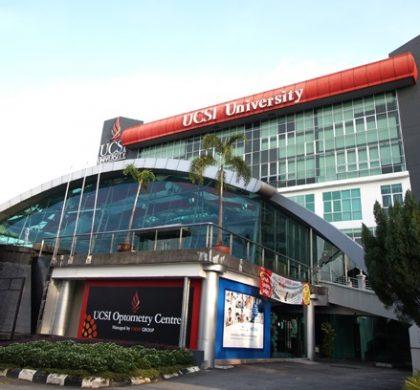 فراخوان بورسیه تحصیلی دانشگاه UCSI مالزی