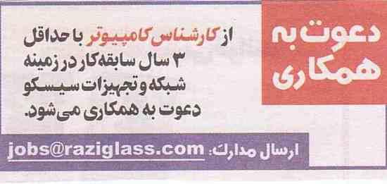 <a class=