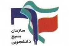 زلزه آذربایجان