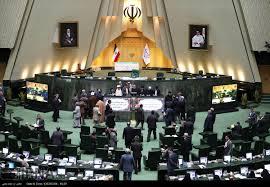 شورای نگهبان در مورد استانی شدن انتخابات مجلس نظر خود را اعلام کرد