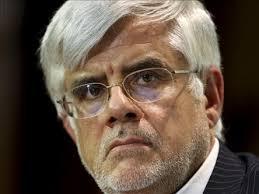 تشکیل شورای راهبردی اصلاحطلبان برای انتخابات مجلس در اصفهان