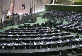 بیانیه ۲۱۶جمعی نمایندگان در حمایت از اجرای قانون حجاب و عفاف