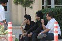 اعتیاد دانشجویان