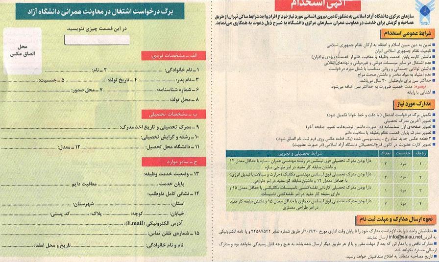 کانال+تلگرام+بانک+پارسیان