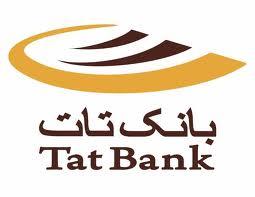 بانک تات