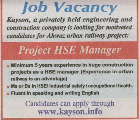 job vacancy for project HSE manager