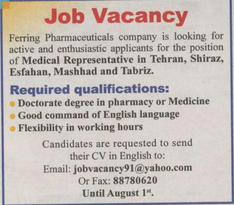 job vacancy ferring pharmaceuticals compony