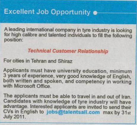 excellent job opportunit for a leading international compony in tyre industry
