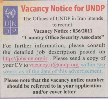 Vacancy notice for UNDP