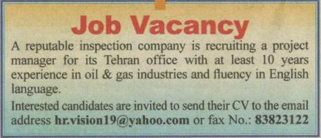 Job vacancy for progect manager in Tehran