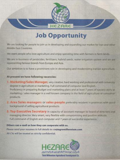 job Opportunity for Iran and middle East