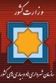 استخدام شهرداریهای 4 استان کشور