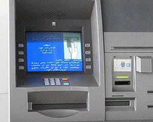 دانشجویان پیام نور کارت عابر بانک پرداخت شهریه دریافت میکنند