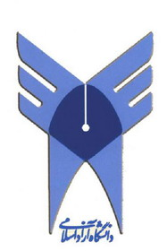ایجاد رشته تحصیلی مرمت در دانشگاه آزاد شاهینشهر