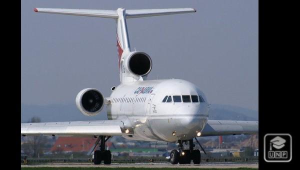 استخدام حراست فرودگاه  95 آگهی استخدام فرودگاه های کشور 93