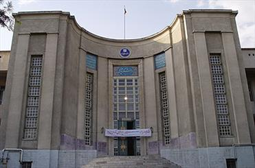 تهران پزشکی انتقالی